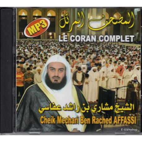 CD CORAN COMPLET MP3 EN GROS