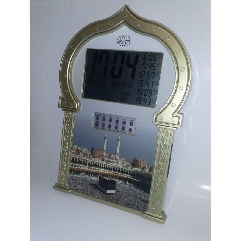 Horloge adhan horloge horaires de pri res azan family - Heure de priere melun ...