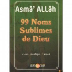 Lot de 8 livrets Noms d'Allah