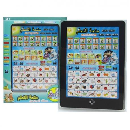 Tablette éducative islamique