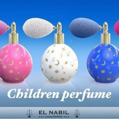 Parfum Baby Musc