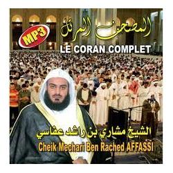 AL AFASSI CORAN MP3