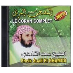 AL GHAMIDI CORAN MP3