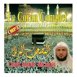AL MUAEQLY CORAN MP3