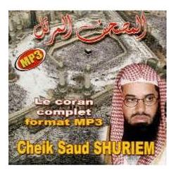 AL SHURAIM CORAN MP3