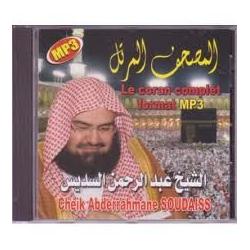 SOUDAIS CORAN MP3