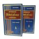 dictionnaire français arabe