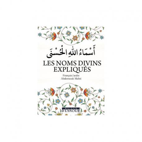 99 nom d'Allah