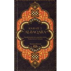 Sourate 2 Al-Baqara Français - Arabe - Phonétique