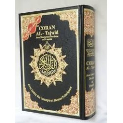Coran Complet Tajwid - Fr et Ar et Phonétique
