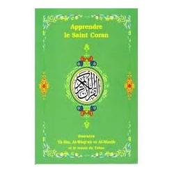 Coran phonétique - Yâ-Sin, Al-Wâqi'ah, Al-Moulk, Verset du Trône