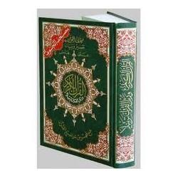 Coran Complet Tajwid - Arabe