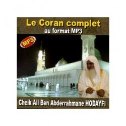 CD Coran complet MP3 - HOUDHEIFI
