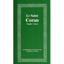Coran - Chapitre Amma en Phonétique