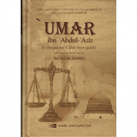 Omar ibn Abdelaziz