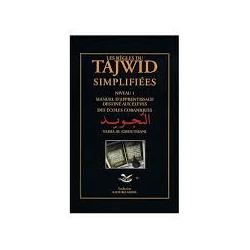 Les règles du Tajwid simplifiées Yahia Al Ghouthani