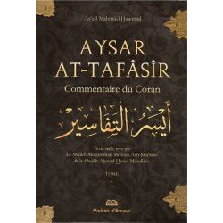 Tafsir - Aysar At-Tafâsîr - Commentaire du Coran