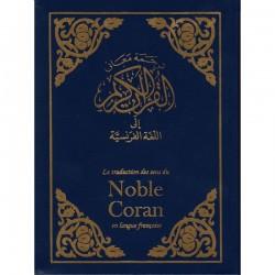 Le Noble Coran en français