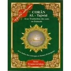 Coran Tajwid - Amma - Fr et Ar et Phonétique