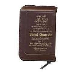 Coran en format poche - Français