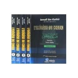 Tafsir Ibn Kathir - 4 volumes