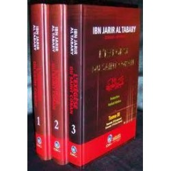 Tafsir Tabary - 3 volumes