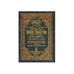 Le Saint Coran - Français et Arabe